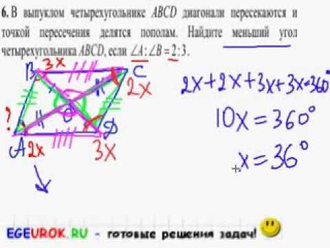 Решение задания кдр по геометрии 8 класс №6 - ноябрь 2013