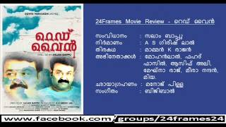 Red Wine - Red Wine Malayalam Movie Review By 24Frames