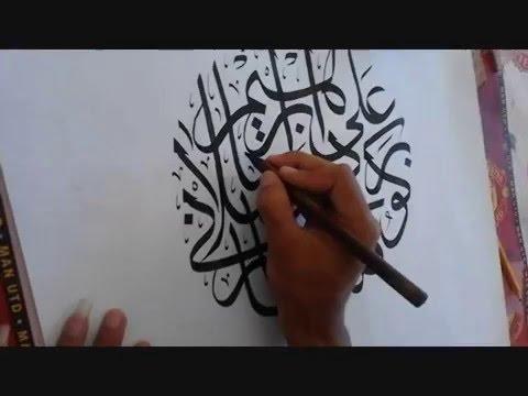 Cara Membuat Kaligrafi
