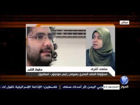 تردي الحالة الصحية لسجناء رأي مضربين عن الطعام في مصر
