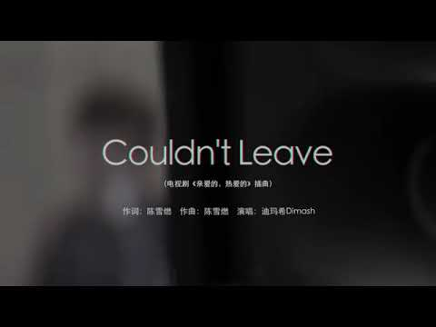 Dimash: Couldn't Leave. Original Video