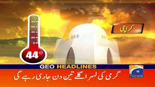Geo Headlines - 04 PM - 20 May 2018