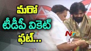TTD Former Chairman Chadalawada Krishnamurthy Joins hands with Pawan kalyan | NTV