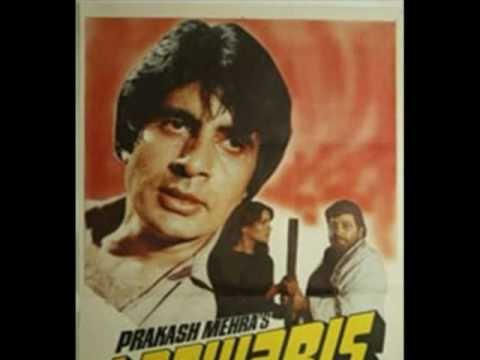 Apni To Jaise Taise Full Song (HQ) With Lyrics - Lawaaris
