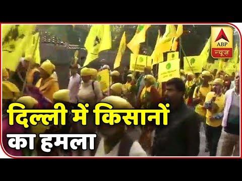 Farmers' Mega Protest In Delhi Tomorrow | Ghanti Bajao | ABP News