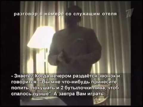 Пьяные футболисты Сборной России по футболу!!!