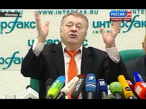 Жириновский пресс-конференция 16.1.12 - Ч.1