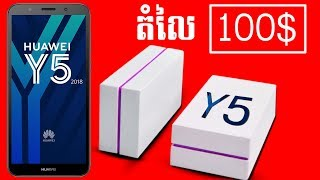 huawei y5 prime 2018 review - phone in cambodia - y5 prime price - y5 prime specs - huawei y5 camera