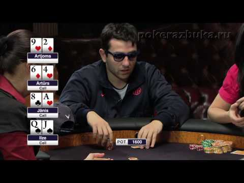 51.Royal Poker Club TV Show Episode 13 Part 2