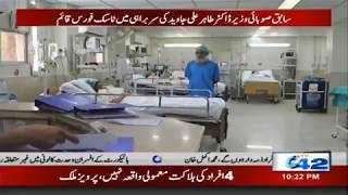 Govt Approved Air Ambulance Services