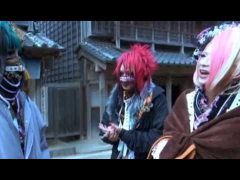 Kiryu - Shuka Ensen