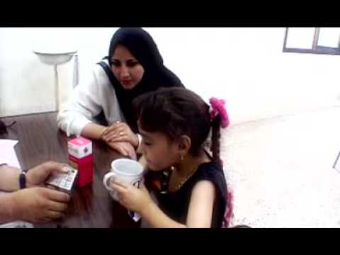 United Nations Millennium Campaign - Goal 1 - End Hunger