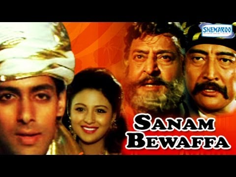Sanam Bewafa (1991) - Bollywood Movie - Salman Khan - Chandni...