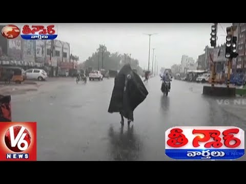 Weather Update: Heavy Rains In Telangana & AP | Rains To Hit For Next 2,3 Days | Teenmaar News