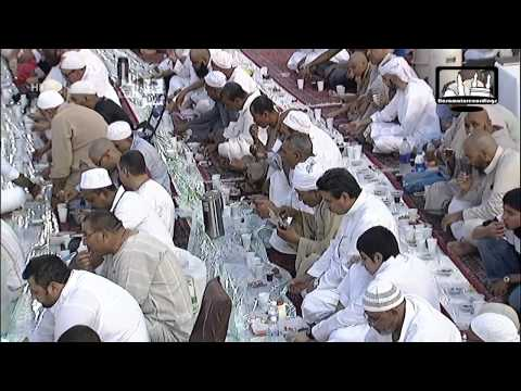 {HD} Makkah Second Iftar Ramadhan 1432 2011