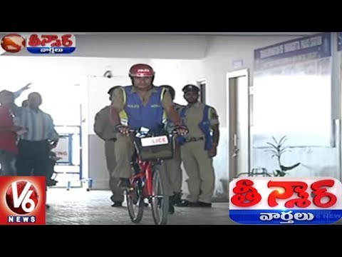 Hyderabad Police Launches Bicycle For Patrolling | Teenmaar News | V6 News