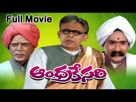 Andhra Keasri Full Movie