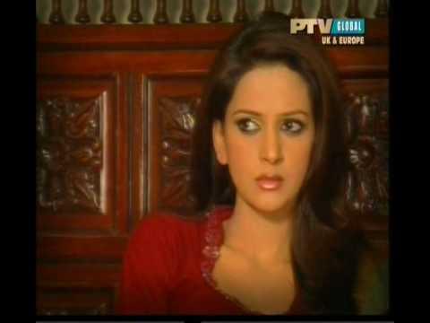 Bint-e-Aadam Darama Serial Promo PTV