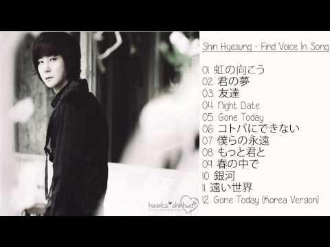 Amazoncom: Shin Don: Aji Project Music: MP3 Downloads