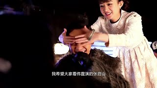 [BTS] The Mystic Nine - Fo Ye/William Chan Focused