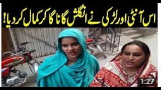 Download New Pakistani Justin Bieber Girl And Aunty Singing Baby Song Full HD Video Watch Free Online!   YouT 3Gp Mp4