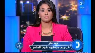 أحمد صالح نائب رئيس هيئة البريد ..مكاتب البريد تنافس البنوك فى بيع شهادات قناة السويس