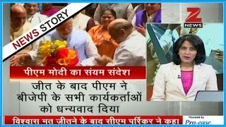 Goa CM Manohar Parrikar wins floor test