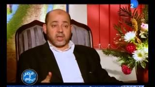 موسى ابو مرزوق مقتل اطفال المدارس  وضرب المساجد كان بسبب العملاء