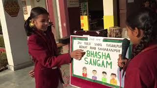 Nepali language Bhasha Sangam @ DAV Public School Rasoolpur Behat Road,SRE