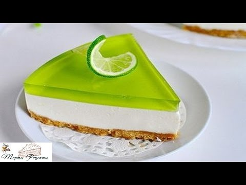 Торты с лаймом рецепты