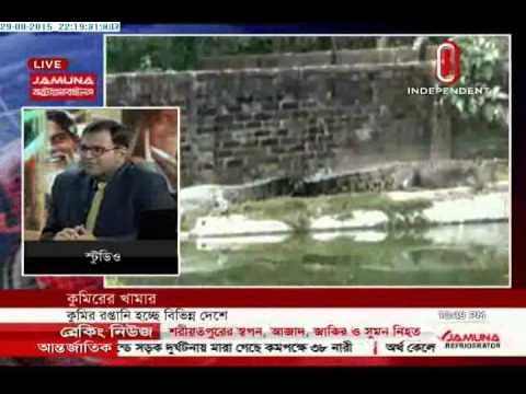 Ashar Bangladesh, 29 Aug 2015