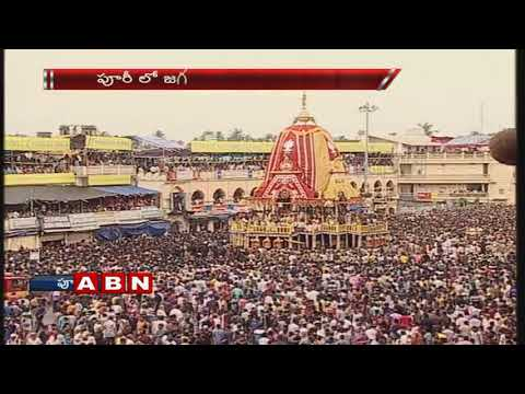 Jagannath Rath Yatra begins amid tight security in  Puri