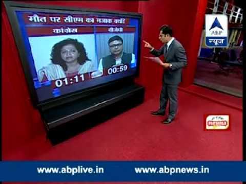 ABP LIVE l Why is CM Raman Singh making fun of Chhattisgarh sterilisation tragedy?