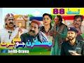 Mashkiran Jo Goth EP 88 | Sindh TV Soap Serial | HD 1080p |  SindhTVHD Drama