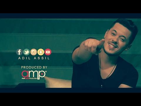 Adil Assil - 3anedni [Official Music Video] (2017) / عادل أصيل - عاندني