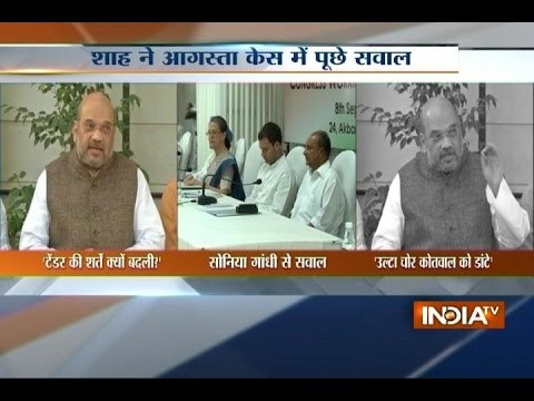 VVIP Chopper Scam: BJP chief Amit Shah targets Sonia again & questions to her
