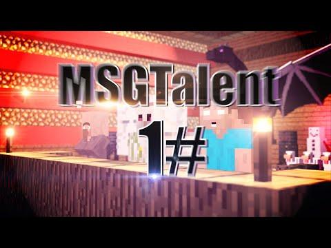 Monster School got Talent 1# - Minecraft Animation
