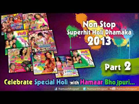 Bhojpuri Holi Non Stop Dhamaka -2013 - Part-2 video