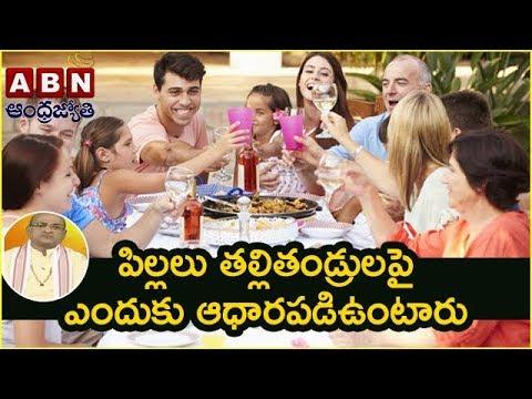 Garikapati Narasimha Rao About Parents Kindness On Children   Nava Jeevana Vedam   Episode1275