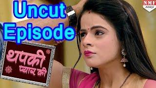 Thapki Pyaar Ki - 23rd September 2016 | Uncut Episode