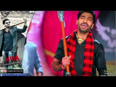 Hira International - Sarkaran Promo - 2012 - Latest Punjabi...