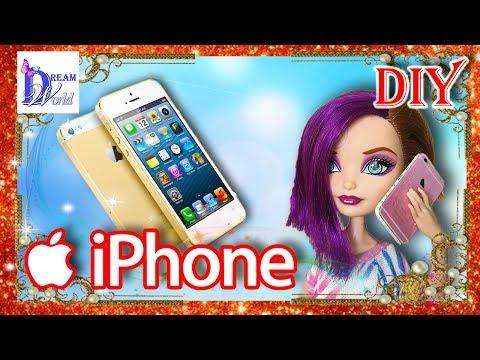Как для кукол сделать телефон