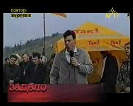 Тягныбок (фашисты бандеровцы). Украина 2004