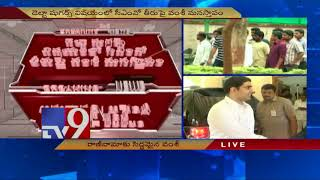 Vallabhaneni Vamsi resignation drama in AP Assembly