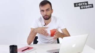 Можно Ли Начать Бизнес С Продажи В Вконтакте? [#ЕстьОтвет | Выпуск №6]