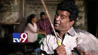 కులం కాదు... మనుష్యులే శాశ్వతం - Caste Promo