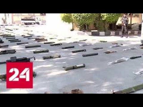 Оружие боевикам ИГИЛ в Сирии поставляется из США, Бельгии и Франции - Россия 24