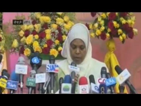 Muferiyat Kamil's Speech At 11th EPRDF Conference