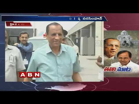 Governor Narasimhan to address in Telangana Assembly Today | ABN Telugu