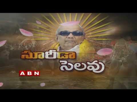 DMK Leader Karunanidhi Laid to Rest at Marina Beach,Chennai
